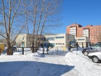 Берёзовский, улица Исакова, дом 21. детский сад №41, Семицветик