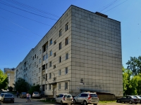 Берёзовский, улица Исакова, дом 22. многоквартирный дом