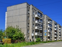 Берёзовский, улица Исакова, дом 24. многоквартирный дом