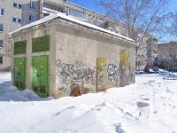 Берёзовский, улица Исакова. хозяйственный корпус