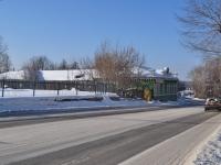 Берёзовский, улица Исакова, дом 1. офисное здание