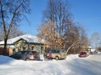 Берёзовский, улица Исакова, дом 2. общежитие