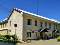 Берёзовский, улица Исакова, дом 6А. правоохранительные органы