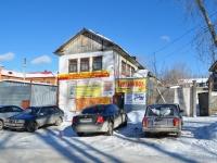 Берёзовский, улица Красноармейская, дом 3. магазин