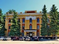 Берёзовский, улица Красных Героев, дом 1А. школа искусств №2