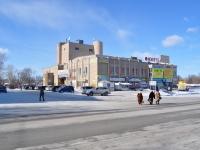 """Берёзовский, улица Красных Героев, дом 2Д. торговый центр """"Монета плюс"""""""