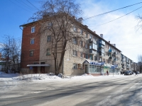 Берёзовский, улица Красных Героев, дом 3. многоквартирный дом