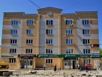 Берёзовский, улица Красных Героев, дом 4/1. многоквартирный дом