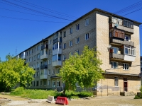 Берёзовский, улица Красных Героев, дом 5. многоквартирный дом