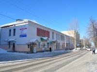 Берёзовский, улица Красных Героев, дом 6А. магазин