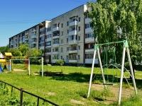 Берёзовский, улица Красных Героев, дом 7А. многоквартирный дом