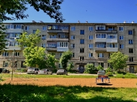 Берёзовский, улица Красных Героев, дом 9. многоквартирный дом