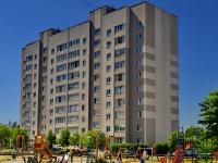 Берёзовский, улица Красных Героев, дом 11. многоквартирный дом