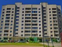 Берёзовский, улица Красных Героев, дом 13. многоквартирный дом