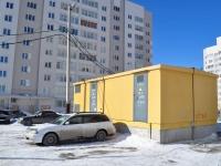 Берёзовский, улица Красных Героев. хозяйственный корпус