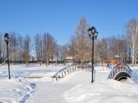 Берёзовский, улица Красных Героев. парк