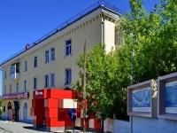 Берёзовский, улица Ленина, дом 46. многоквартирный дом
