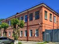 Берёзовский, улица Ленина, дом 48. школа №33
