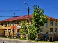 Берёзовский, улица Ленина, дом 65. жилищно-комунальная контора