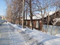 Берёзовский, улица Ленина, дом 69. многоквартирный дом