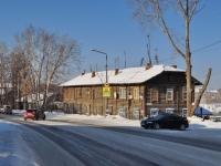 Берёзовский, улица Ленина, дом 71. многоквартирный дом