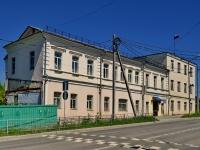 Берёзовский, улица Ленина, дом 73. органы управления