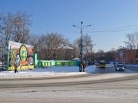 Берёзовский, улица Ленина. памятный знак Стена знаменательных дат города