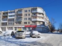 Берёзовский, Театральная ул, дом 1