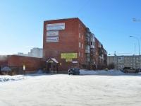 Берёзовский, Театральная ул, дом 6