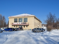 Берёзовский, улица Театральная, дом 7. органы управления