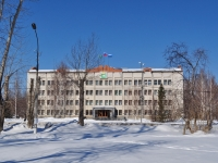 Берёзовский, улица Театральная, дом 9. органы управления Администрация Березовского городского округа