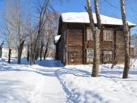 Берёзовский, Театральная ул, дом 10