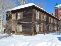 Берёзовский, улица Театральная, дом 12. многоквартирный дом