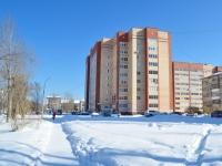 Берёзовский, Театральная ул, дом 22