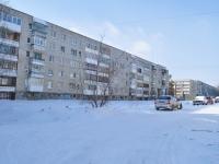 Берёзовский, Театральная ул, дом 30