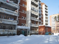 Берёзовский, Театральная ул, дом 34