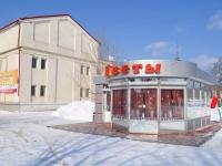 Берёзовский, улица Театральная, дом 11А. магазин