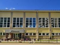 Берёзовский, Театральная ул, дом 13