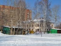 Берёзовский, Театральная ул, дом 24