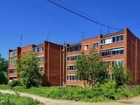 Берёзовский, улица Февральская, дом 12. многоквартирный дом
