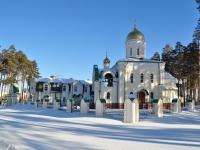 Берёзовский, улица Берёзовский тракт, дом 14. храм Во имя Святого Мученика Иоанна Воина