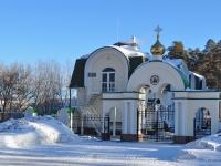 Берёзовский, улица Берёзовский тракт, дом 14А. подворье