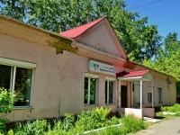 Берёзовский, Клубный переулок, дом 12. жилищно-комунальная контора
