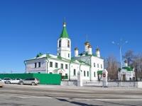 Берёзовский, Клубный переулок, дом 1. церковь Успенская