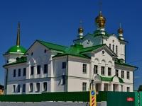 """Берёзовский, Клубный переулок, дом 1. храм """"Успения Пресвятой Богородицы"""""""