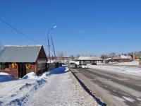 Берёзовский, Клубный переулок. бытовой сервис (услуги)