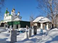 Берёзовский, Клубный переулок. памятник