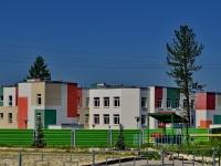 Берёзовский, улица Октябрьская, дом 3. детский сад №17