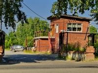 Берёзовский, улица Строителей, дом 5А. многофункциональное здание Пост охраны