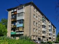 Берёзовский, улица Строителей, дом 2А. многоквартирный дом